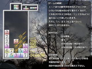 スクリーンショット02.png
