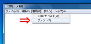 KakudaiKanji-Introduction-06-Notepad-Font.png