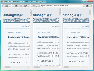 MultiBrowser-Sample-01.png