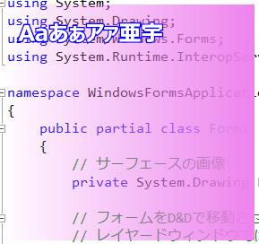 UpdateLayeredWindow-1.png