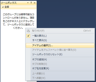 WebKit-Install-01.png