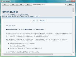 WebKit-Install-03.png